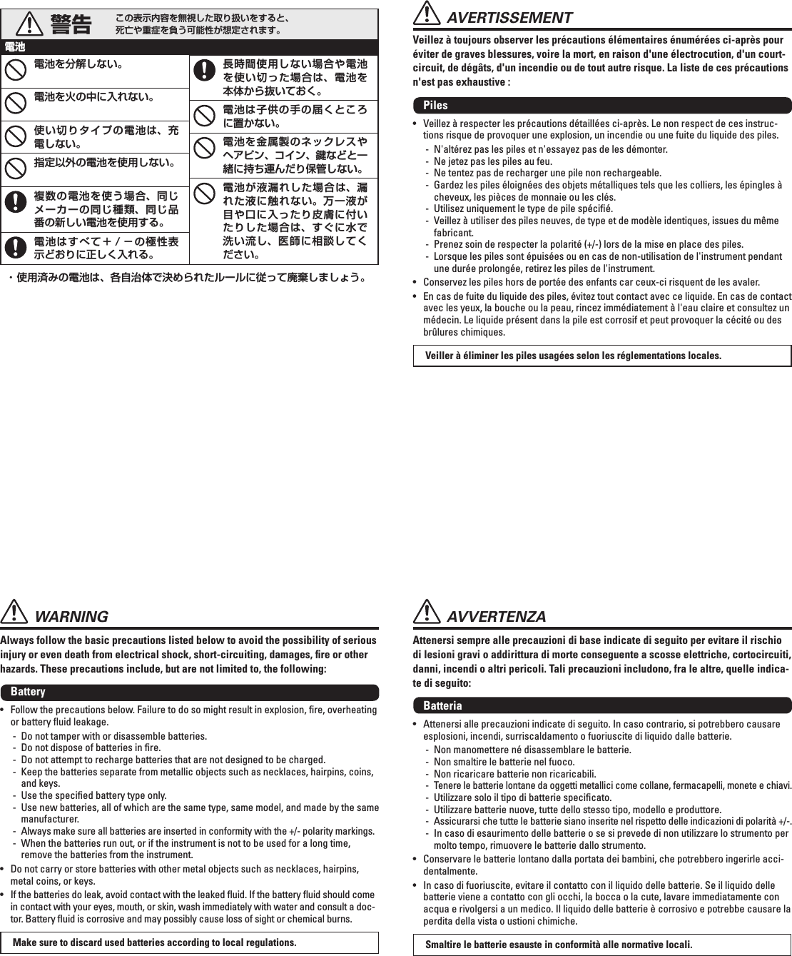 yamaha dtxpress 2 user manual